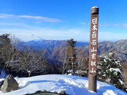 雪の雲取山ーこれが初級者登山教室修了山行だー | 山ボケ社へようこそ ...