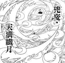 鬼滅の刃の呼吸法と必殺技まとめ (14/15) | RENOTE [リノート]
