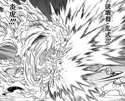 炎の呼吸・伍ノ型 炎虎 : 【鬼滅の刃】「柱」&「技」一覧(キャラ紹介 ...