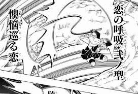 恋の呼吸全型一覧!壱の型〜陸の型まで恋柱・甘露寺蜜璃の技を全部 ...