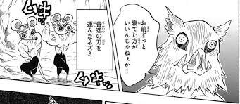 鬼滅の刃 第79話「風穴」感想【2020】 | 滅, 刃, 感想