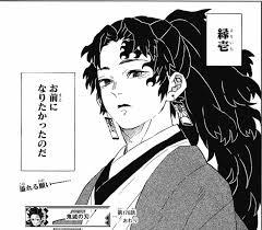 鬼滅の刃 第176話「侍」感想・考察