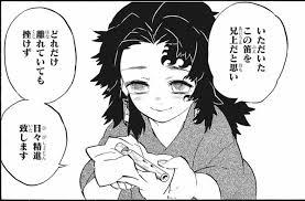 鬼滅の刃 第177話「弟」感想・考察