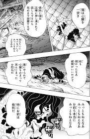 鬼滅の刃 第92話「虫ケラボンクラのろまの腑抜け」感想