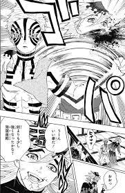鬼滅の刃 第98話「上弦集結」感想【2020】 | 狛治, 滅, 本の虫