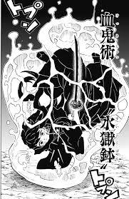 鬼滅の刃 第111話「芸術家気取り」感想・考察