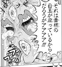 鬼滅の刃 第120話「悪口合戦」感想・考察