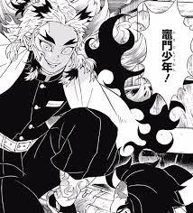 ネタバレ注意】鬼滅の刃 60話「二百人を守る」【ジャンプ23号2ch感想 ...