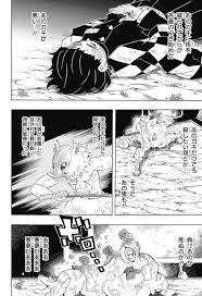 鬼滅の刃 第62話「悪夢に終わる」感想