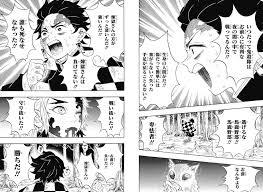 鬼滅の刃 第65話「誰の勝ちか」感想