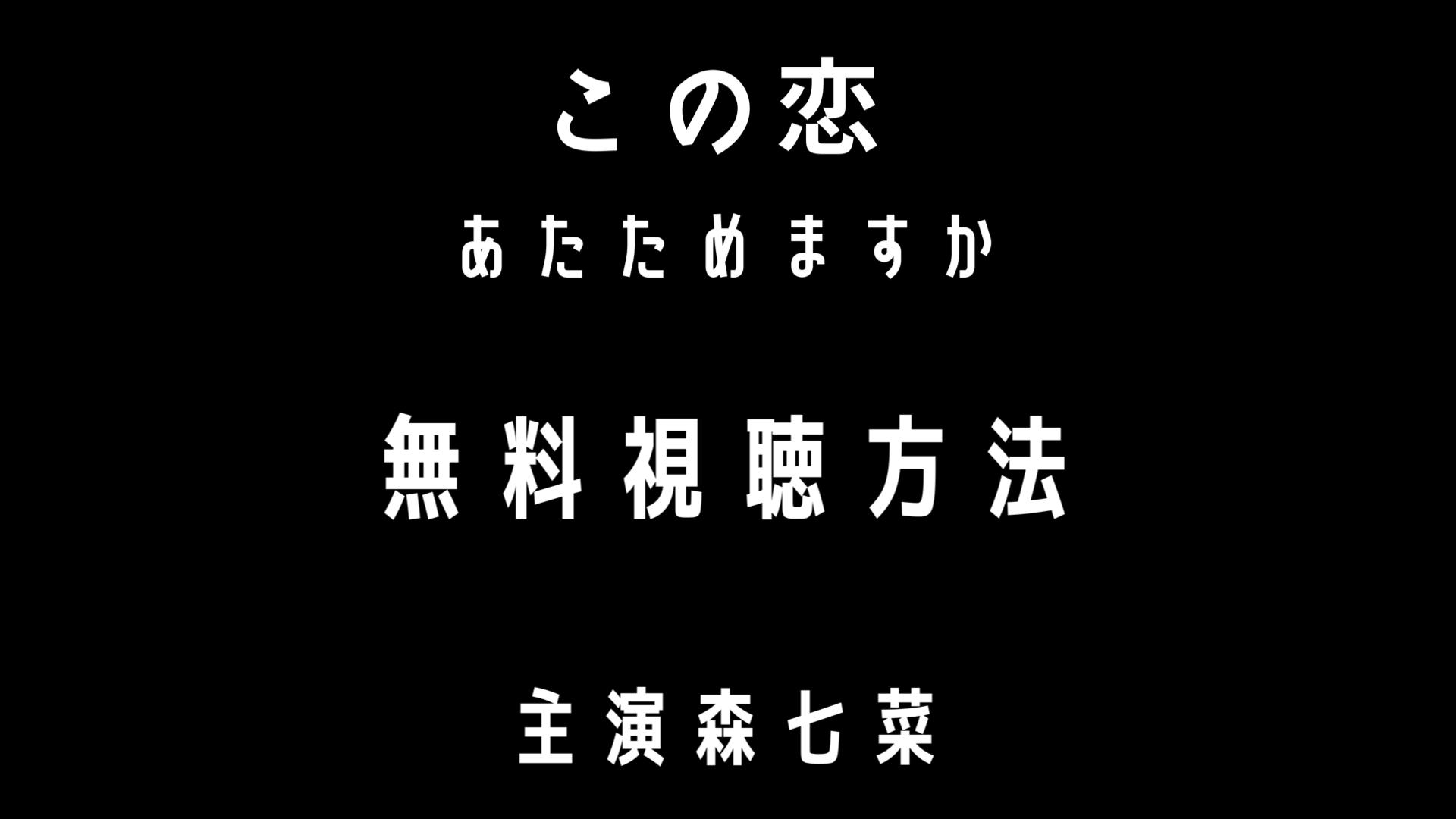 動画 逃げ dailymotion 恥